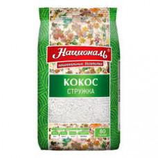 Стружка кокосовая Националь 80 гр