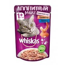 Корм Whiskas Аппетитный Микс креветки/лосось 85гр
