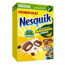Готовый завтрак Nesquik шоколадные подушечки 220 гр