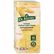 Хлебцы Dr. Korner кукурузные с морской солью, 130 г