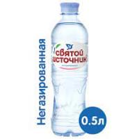 Вода Святой Источник б\г 0,5 л