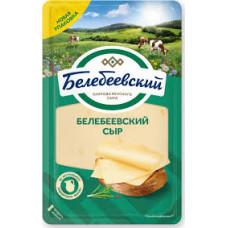 Сыр Белебеевский нарезка 45%, 140 гр