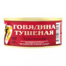 Говядина тушеная Троицкая 325 гр ж\б