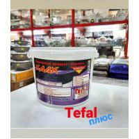 Стиральный порошок-концентрат ХААХ для черного белья, 1, 5 кг