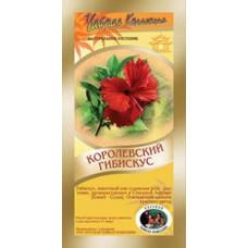 КОРОЛЕВСКИЙ ГИБИСКУС (СУДАНСКАЯ РОЗА), 100 грамм
