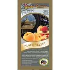 Black Velvet, 100 грамм