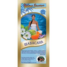 ШАВАСАНА, 100 грамм