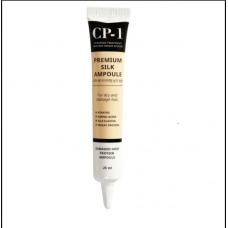 Несмываемая сыворотка для волос с протеинами шелка CP-1 Premium Silk Ampoule, 20 мл