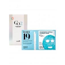 Маска-активатор КАРБОКСИТЕРАПИЯ SECRET19 CO2 Esthetic Formula Carbonic Mask,5шт