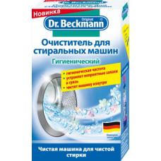 Dr Beckmann Очиститель для стиральных машин (гигиенический), 250 гр