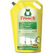 Frosch Жидкое средство для стирки белого белья Лимон 2000мл